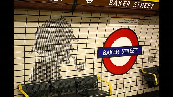 система Baker Street