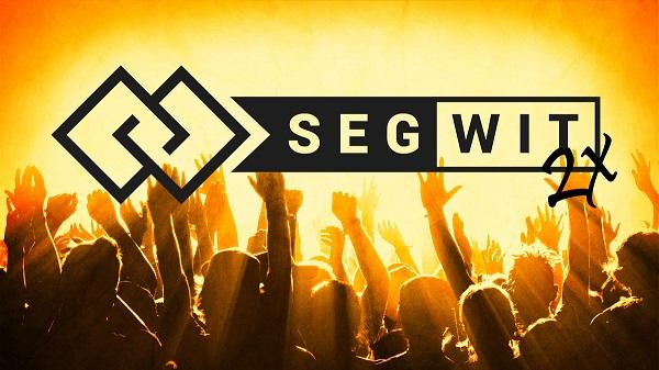 Segwit2x ноябрь