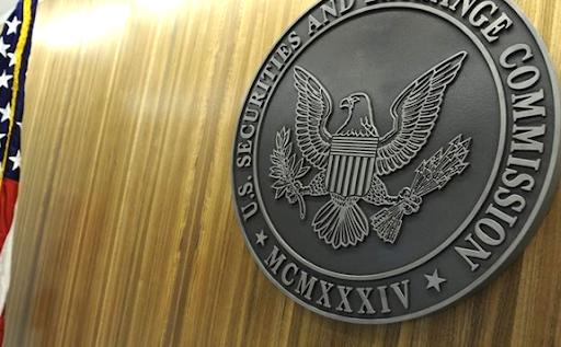 отчеты SEC