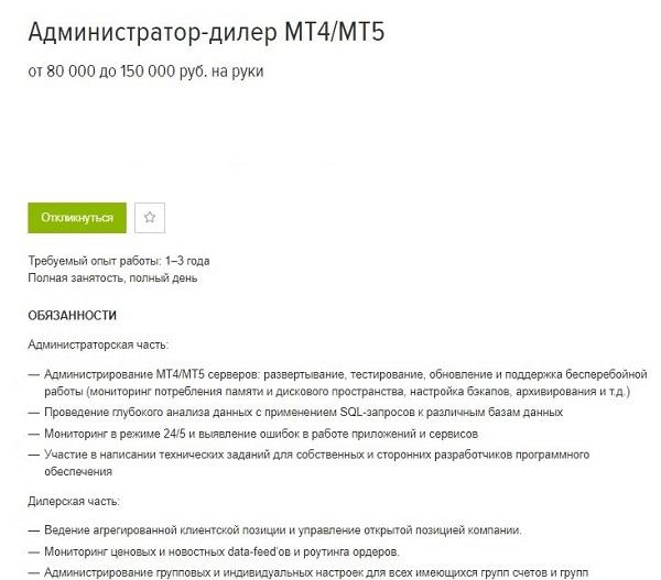 Сертификат MetaQuotes