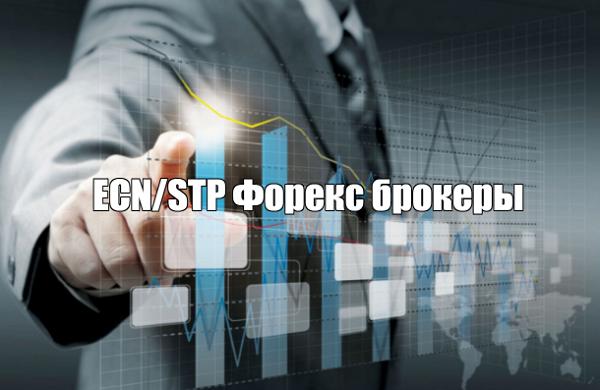 ECN и STP